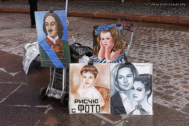 russian art (seen in St.Petersburg)