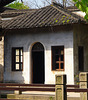Lu Xun's Childhood Home
