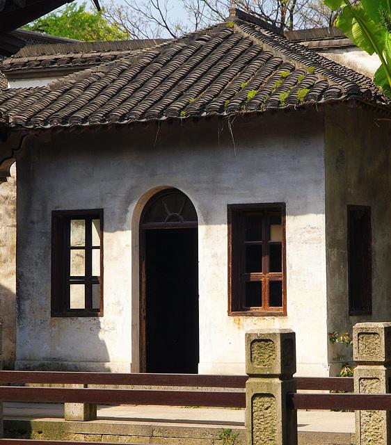 Lu Xun's Childhood Home