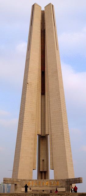 People's Heroes Memorial