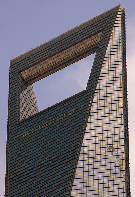 World Finance Center
