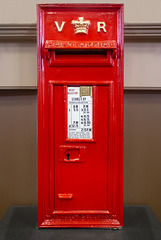 VR Post Box (Private Collection)