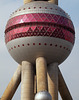 Lower Pearl Oriental Tower
