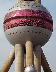 Lower Pearl Oriental Tower