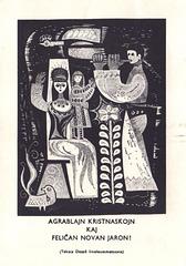 Bildkarto kristnaska - Hungario (komenco de 1980-aj jaroj)