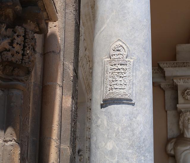 Passage from the Koran