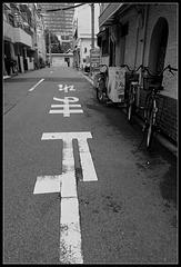 Rue d'Osaka