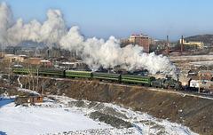 Miners' train