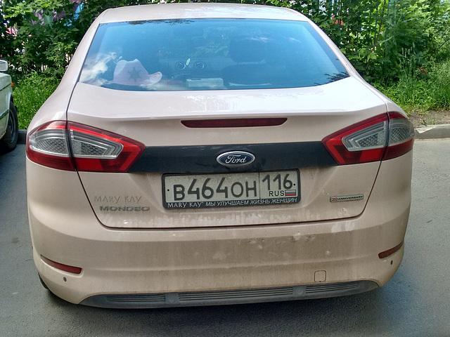 Автомобиль от Mary Kay в Казани.