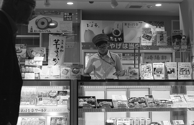 Bento shop