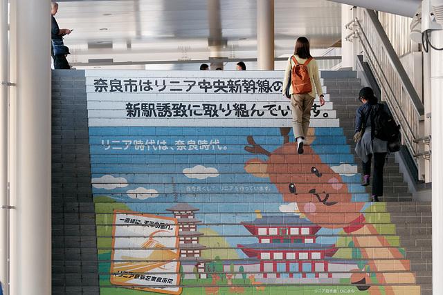 Dans la gare de Nara