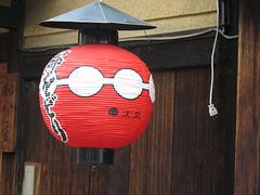 Dans la rue (Kyoto, Japon)