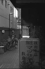 Tenroku-02