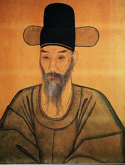 Portrait de fonctionnaire - Dynastie Choson