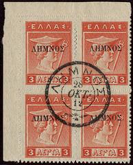 Lemnos-1912-0.03 (block)