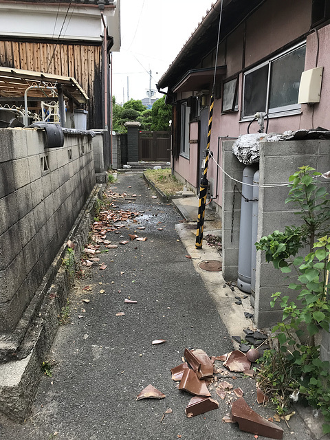 earthquake osaka June 18, 2018 by near the epicenter
