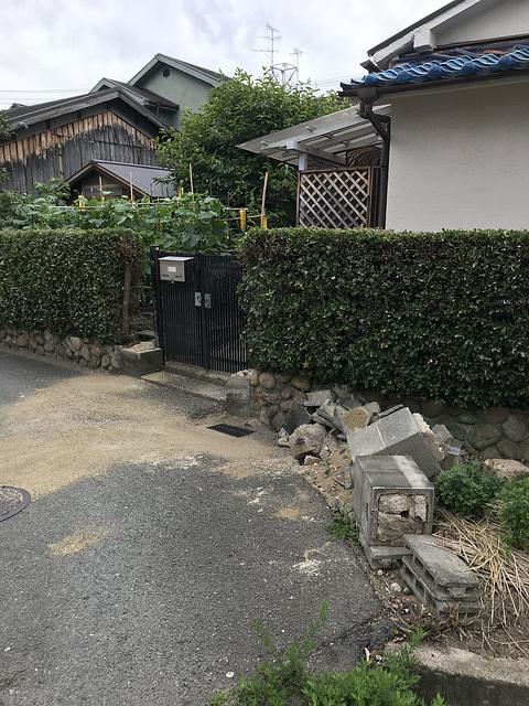 earthquake osaka June 18, 2018 by near the epicenter