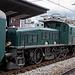 190503 Zug Ce 6-8 III 6