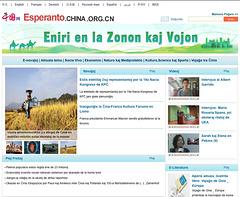 esperanto-china.org