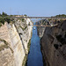 The Corinth Canal, June 2014