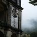 Nossa Senhora da Abadia, Parque Nacional da Peneda-Gerês