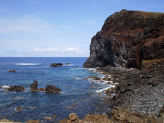 Cliffs of Porto Afonso.