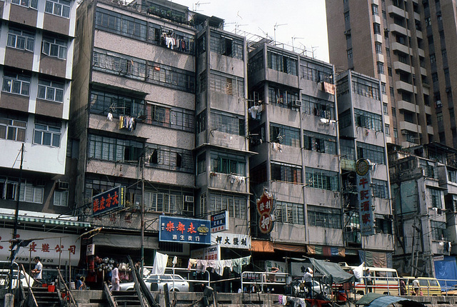 Aberdeen Hongkong