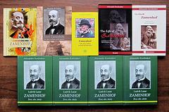 Aleksander Korĵenkov - konciza biografio de d-ro Zamenhof en originalo kaj tradukoj al 5 lingvoj