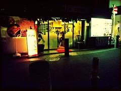 Tokyo night cafe, 2013.