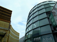 Mori Art Museum, Tokyo