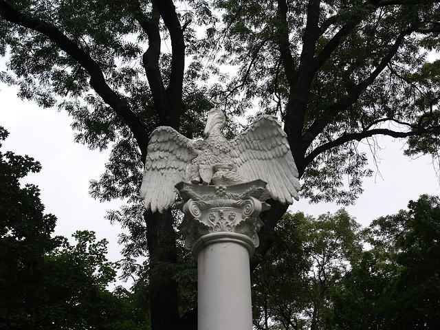 "В парке Александрия, Колонна печали ""Пеликан"" / In the Alexandria Park, The Column of Sadness ""Pelican"""