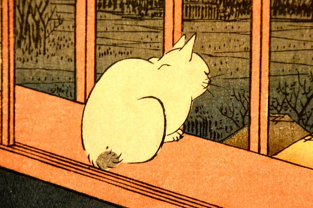Japan Museum SieboldHuis 2015 – Cat