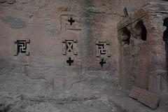 Ethiopia, Lalibela, Swastika on the Wall at the Entrance to the Bete Maryam (St.Mary) Church