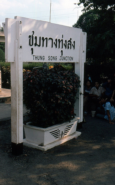 Bahnknotenpunkt  Thung Song Junction ind Thailand 1981