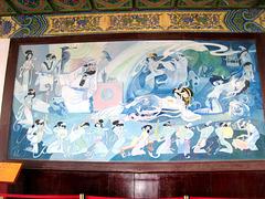 《临川梦》壁画