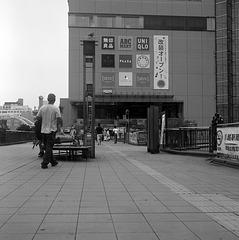 Pedestrian deck