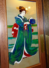 Ladies Room Door