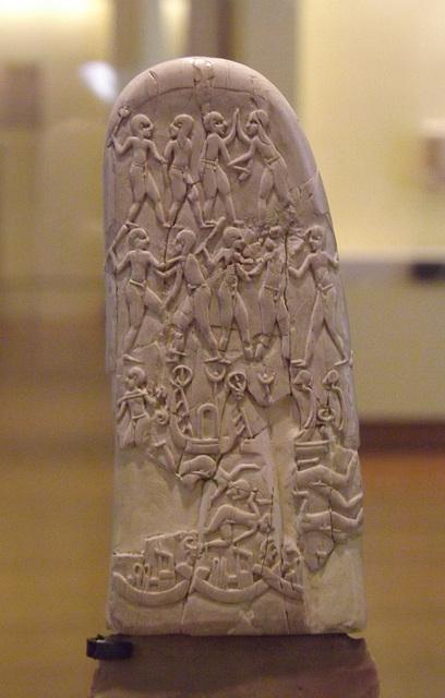 Detail of the Hilt of the Dagger of Gebel-el-Arak in the Louvre, June 2013