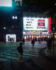 Street corner, Tokyo