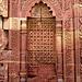 Delhi- Qutb Minar