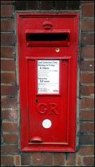 Cowley Road wall box