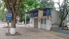 La zone Pepsi / Bus stop & pepsi