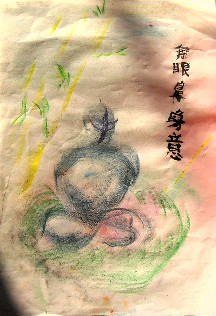 Upon reading a sutra