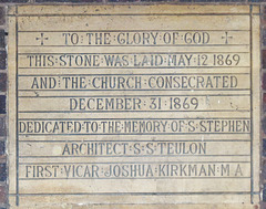 st stephen, rosslyn hill, hampstead, london