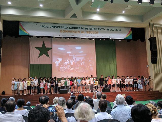 La 102a UK en Seulo 2017 - Partoprenantoj de la Infana Kongreseto dum la Solena Fermo