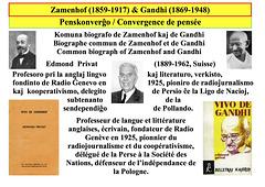 Zamenhof-Gandhi-penskonverĝo27-Privat