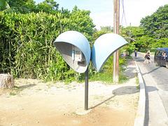 Cuban phone booths