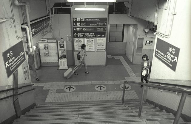 AWAZI-2-3 Awazi-station