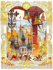 Illustration pour le Conte du prêtre et son ouvrier Balda
