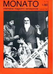 """""""Monato"""", unua numero, januaro 1980"""